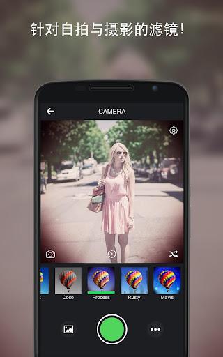 玩免費攝影APP|下載相机和照片过滤器 app不用錢|硬是要APP