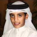 Muhammad Thaha Al Junayd icon