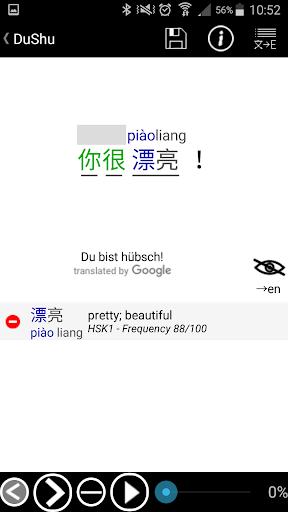 Read & Learn Chinese - DuShu 1.09.53 screenshots 3