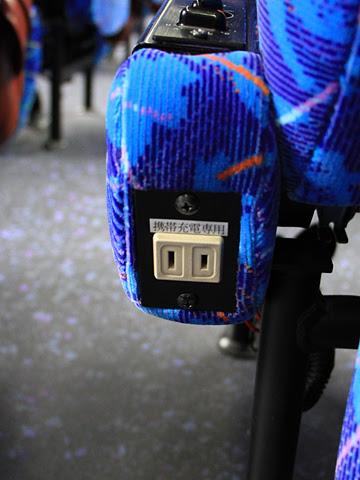 網走バス「千歳オホーツクエクスプレス」 ・271 コンセント