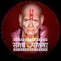 Swami Samarth Upasana