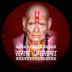 download Swami Samarth Upasana apk