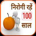 Nirogi Rahe 100 Saal icon
