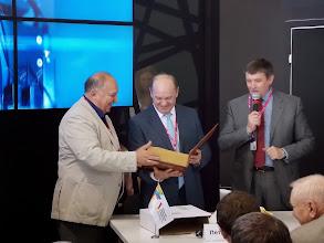 Photo: УрФУ и Газпром подписали бумажку