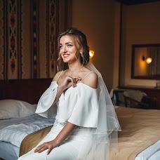 Wedding photographer Yuliya Kostyrenko (juliakost). Photo of 10.07.2018