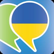 Learn Ukrainian Phrasebook