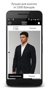 KUPIVIP for Men: Men's Clothing and Shoes