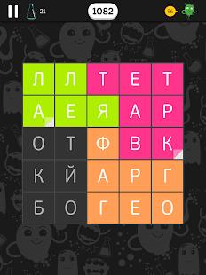 Game Филворды: поиск слов APK for Windows Phone