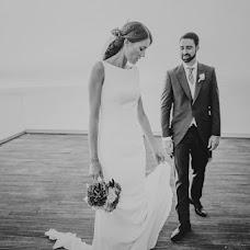 Fotógrafo de bodas Daniel Márquez aragón (danielmarquez). Foto del 15.05.2017