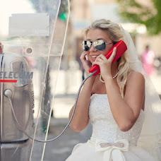 Wedding photographer Evgeniy Kapanelli (Capanelli). Photo of 14.11.2017
