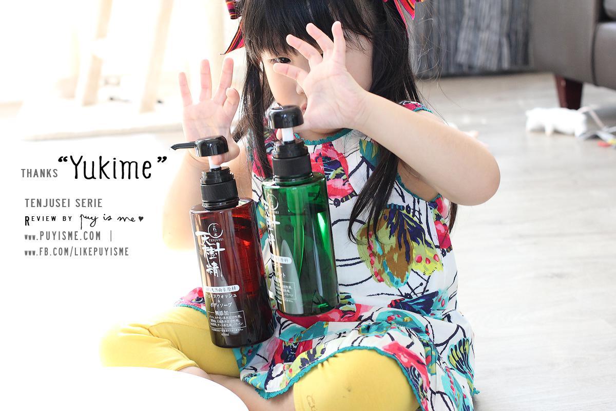 Tenjusei Yukime 02