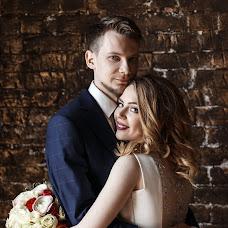 Wedding photographer Kristina Medvedeva (krismedve). Photo of 17.05.2018