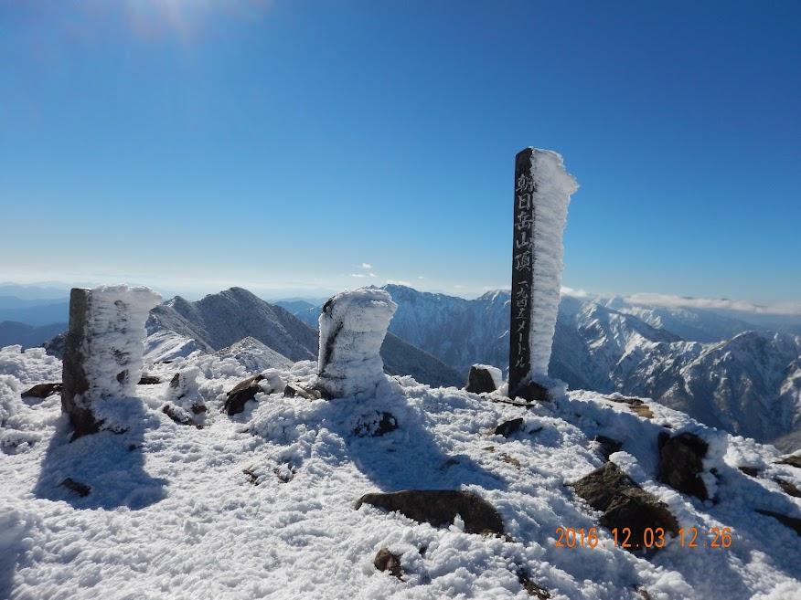 Mt. Tanigawa-Bateikei thumbnails No.13