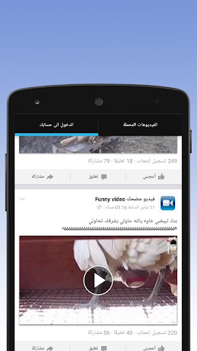 Video Dwonloader Free Fast