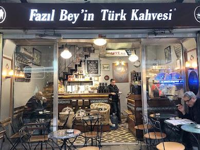 【世界のカフェ】イスタンブールの老舗「ファズル・ベイイン・テュルク・カフヴェシ」で味わう世界無形文化遺産のトルココーヒー