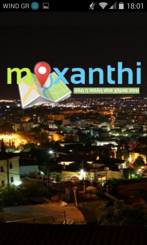 My Xanthi - στιγμιότυπο οθόνης
