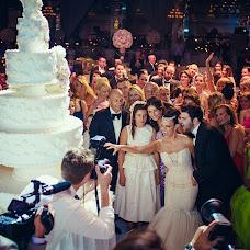 Wedding photographer Artem Ivanov (JohnStoun). Photo of 01.04.2015