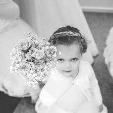Wedding photographer Marco Marroni (marroni). Photo of 28.07.2016