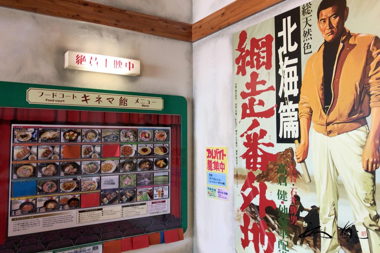 映画のポスター風アレンジ