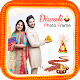 Download Diwali Photo Frame : Photo Editor For PC Windows and Mac