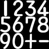 フラッシュ暗算 Arithmetic 効率的に問題数をこなす