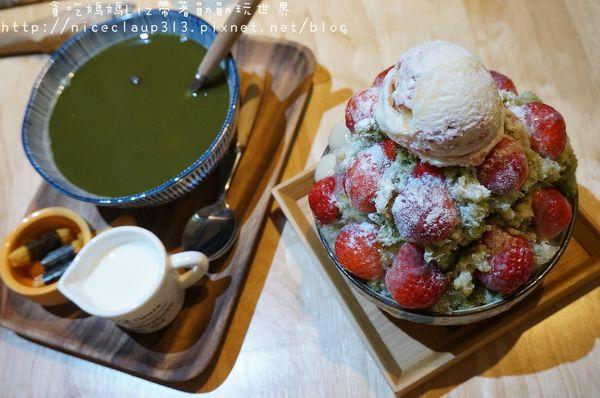 『仙玉甜食』~日式冰品甜食,冬季限定草莓聖誕樹