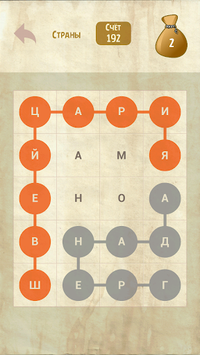 Word Puzzle - feelwords apktreat screenshots 1