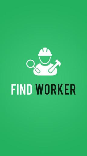 Find Worker