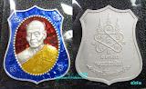 เหรียญมหาโภคทรัพย์ หลวงพ่อสาคร ชุดกรรมการผ้าป่า ๕ เหรียญ หมายเลขเดียวกัน ๔๗๑ พร้อมกล่องกำมะหยี่สวย ๆ