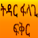 Habesha Connect Love icon