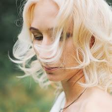 Wedding photographer Svetlana Nikolaychenkova (snphoto). Photo of 05.09.2017