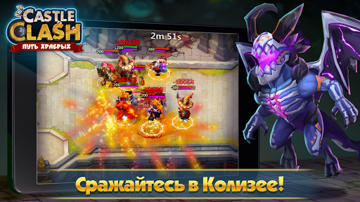 Castle Clash: War of Heroes RU 1.4.3 {cheat|hack|gameplay|apk mod|resources generator} 4