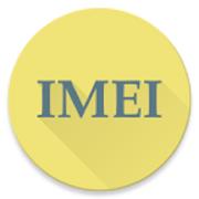Find IMEI & IMSI