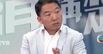 胡志偉:許智峯是選民選出來 是否決定譴責要合乎比例
