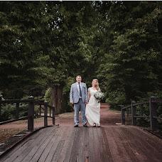 Wedding photographer Tatyana Aprelskaya (aprelskayatanya). Photo of 03.08.2015