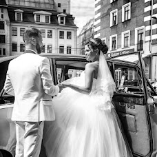 Wedding photographer Mikhail Maslov (mdmmikle). Photo of 23.10.2017