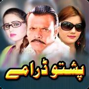 Latest Pashto Dramy