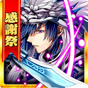 三国魂【無料本格戦略シミュレーション三国志RPG】 icon