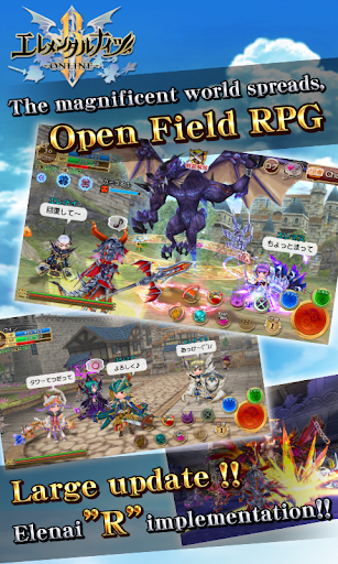 RPG Elemental Knights R (MMO)  screenshots 1