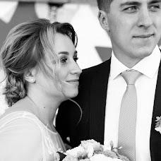 Wedding photographer Ulyana Anashkina (Anashkina). Photo of 30.06.2018
