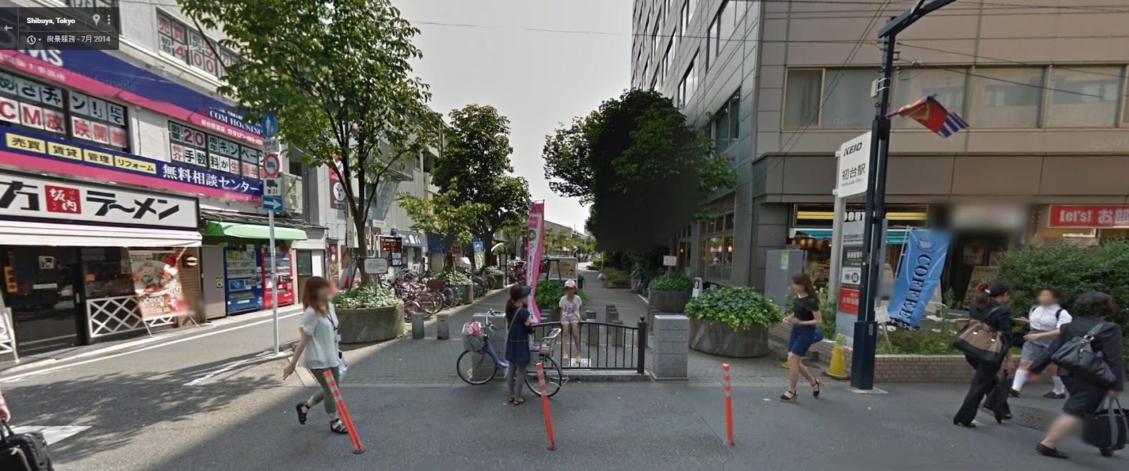 京王電鐵京王線.jpg