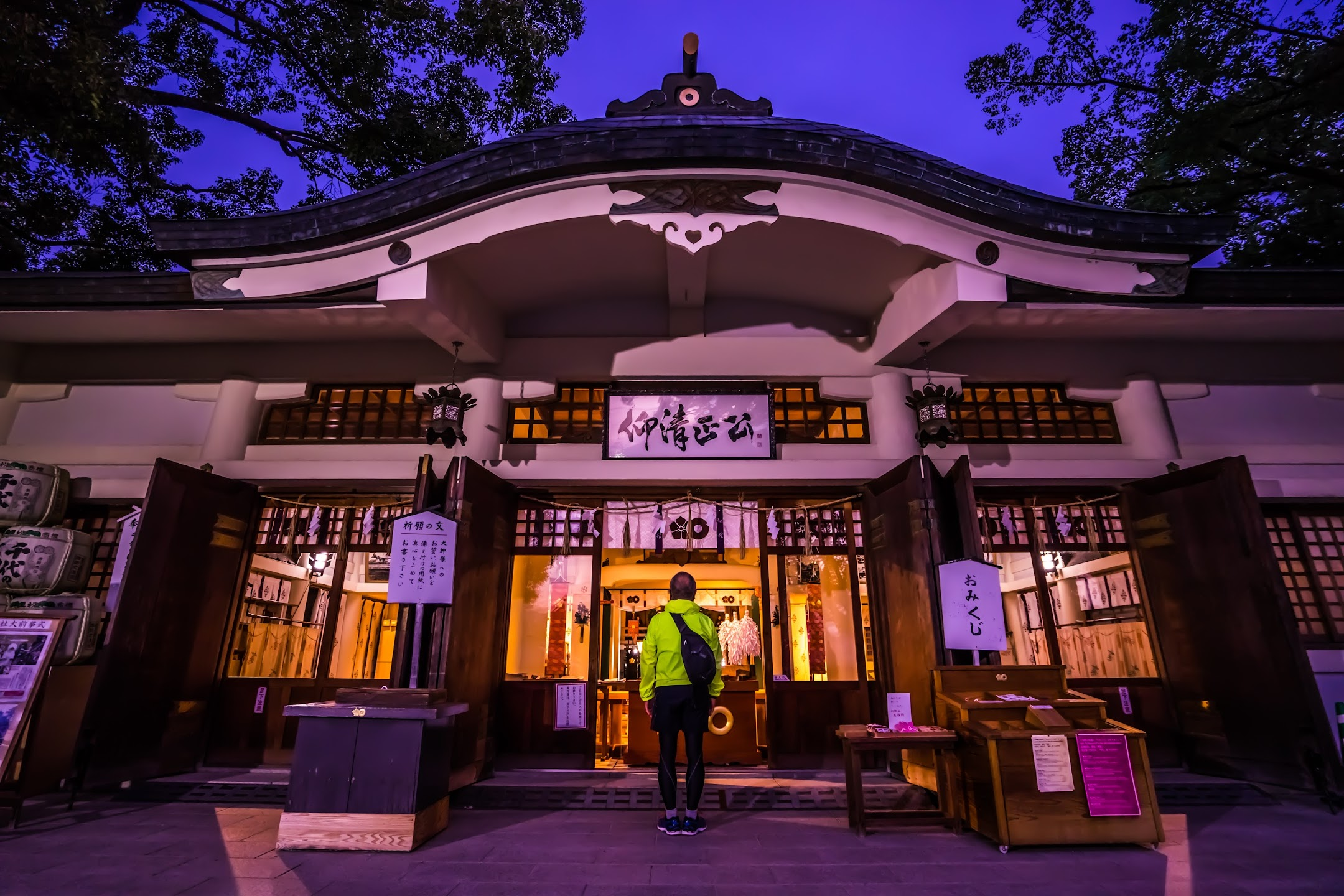 Kumamoto Castle Kato Shrine2