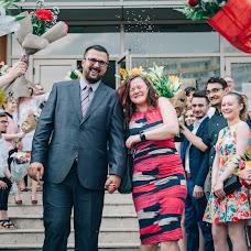 Wedding photographer Vlad Pahontu (vladPahontu). Photo of 31.07.2018
