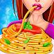 パスタ 料理 キッチン: 食物 作り ゲーム