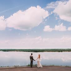 Wedding photographer Yana Danilova (YanaDragonfly). Photo of 27.06.2016
