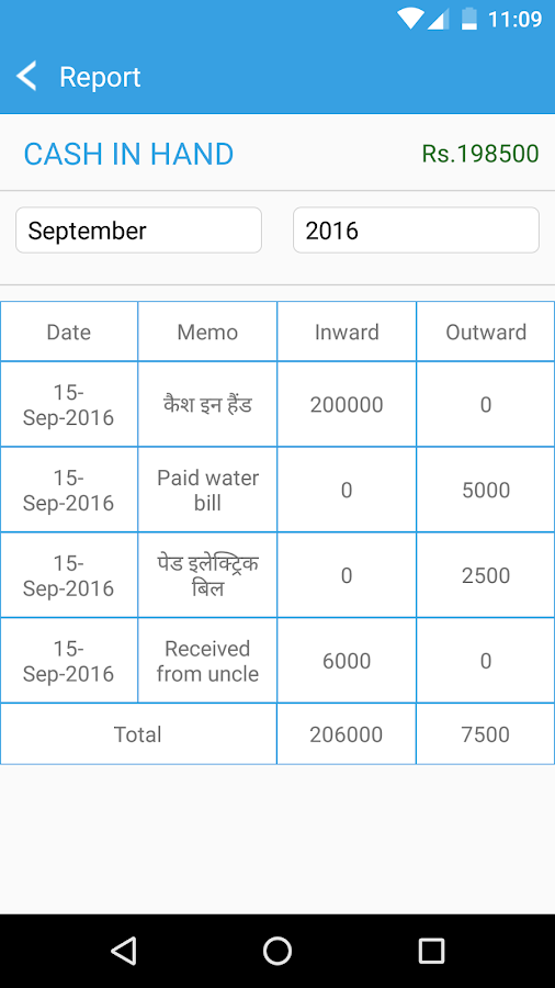 Desi Hisab - Expense Manager- screenshot