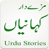Urdu Stories Book Android APK Download Free By TheWahapps
