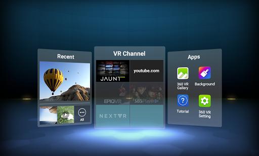 LG 360 VR Home 1.1.17 screenshots 1