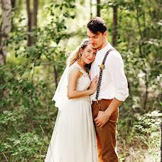 Wedding photographer Anna Gerasimova (GerasimovAnna). Photo of 02.09.2016