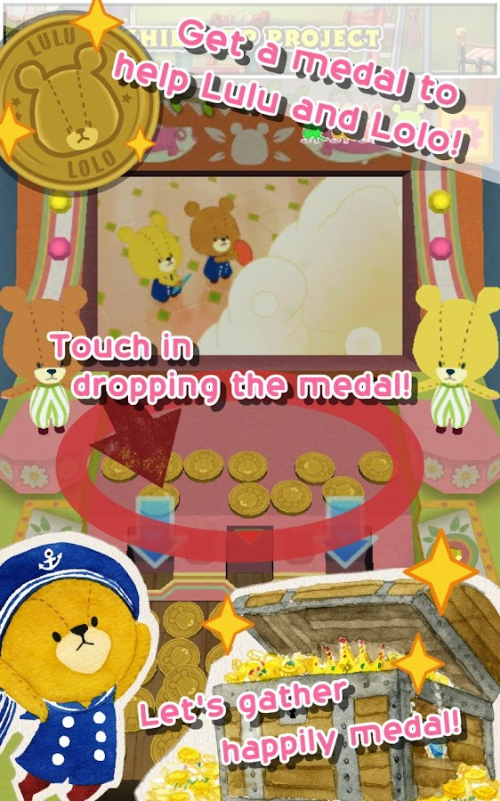 MedalPusher - TINY TWIN BEARS- screenshot